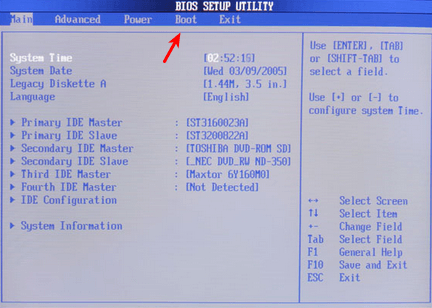 How To Change the Boot Order to Boot from USB or DVD on BIOS - UEFI 15