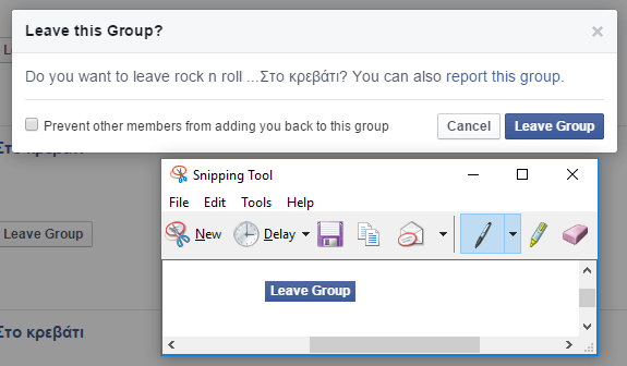 How To Leave Facebook Groups Automatically, with a Macro 04