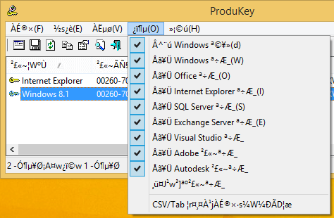 Find the Windows Product Key in Any Version of Windows 06