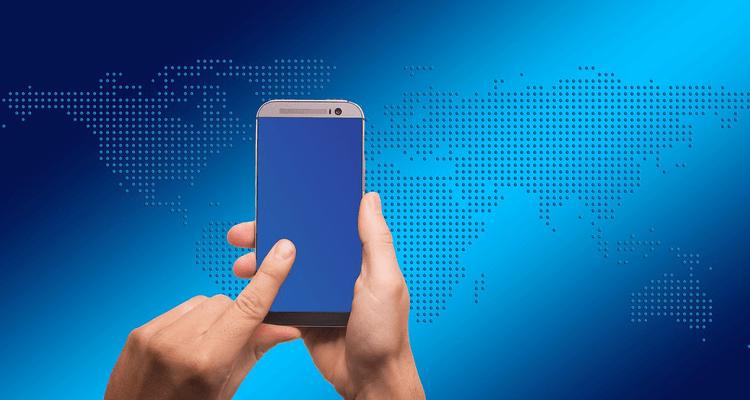 Check Smartphone Compatibility For International Networks | PCsteps com