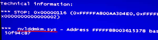 Blue Screen on Windows - How to Diagnose and Fix a BSOD 12