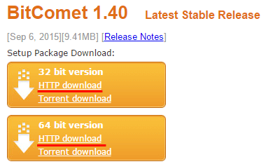 Faster Download for Files - Torrents with BitComet February 2016 01