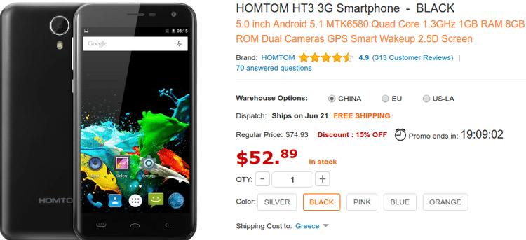 Best June Smartphone Deals on GearBest 04