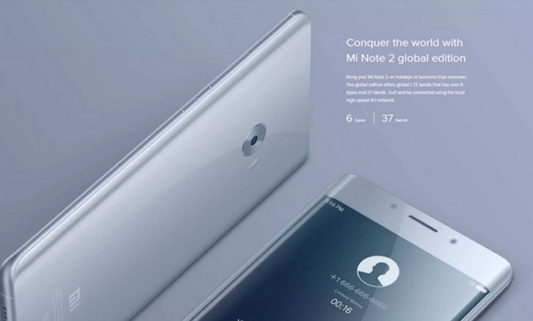 Review: Xiaomi Mi Note 2 - A High-End Curved Display Smartphone