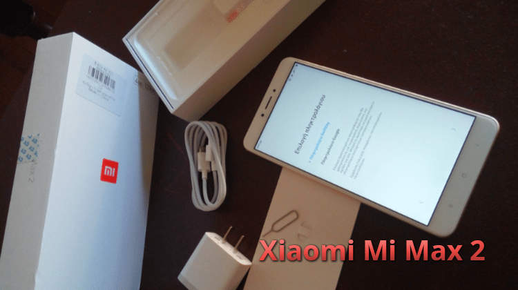 Review: Xiaomi Mi Max 2 - The Enormous 6 44'' Display
