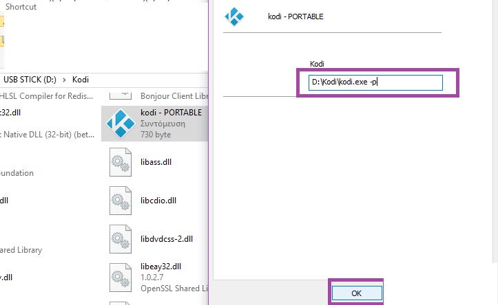 kodi missing dll files
