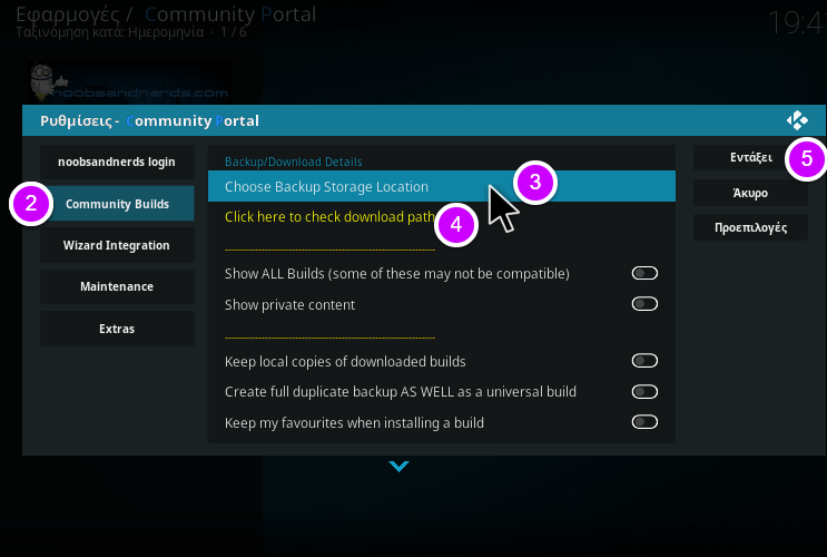 All The New Kodi Settings And Tricks: Extended Guide | PCsteps com