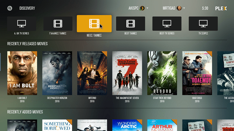 All The New Kodi Settings And Tricks: Extended Guide   PCsteps com